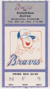 1985 Greenville Braves ticket stub vs Columbus