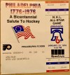 1976 NHL All Star Game ticket