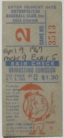 1969 Nolan Ryan 1st Career Save ticket stub