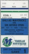 1980 Dallas Mavericks Debut ticket stub