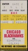 1979 Wayne Gretzky NHL Debut ticket stub