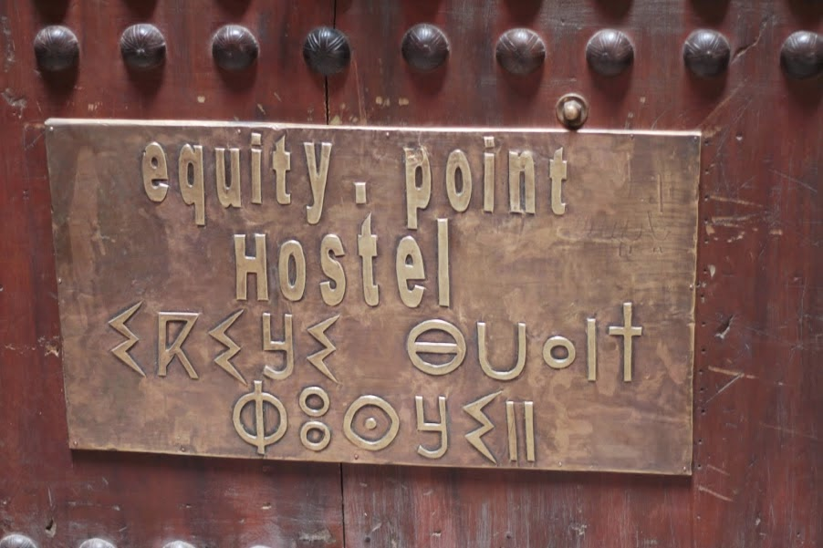 Marrakech: Equity Point Hostel