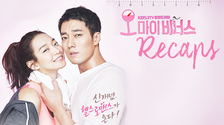 Oh my Venus | K-Drama Review