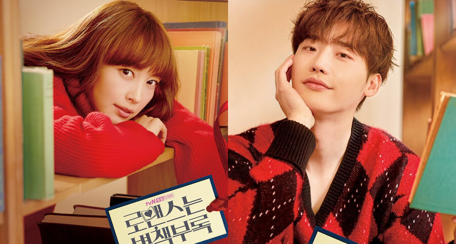 K-Drama Review   Romance is a Bonus Book (kurze Rezension)