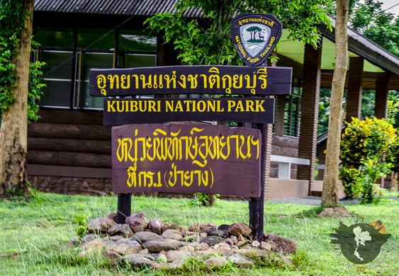 Kui Bui National Park Sign