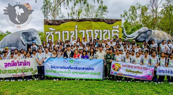 Kui Buri National Park Volunteering
