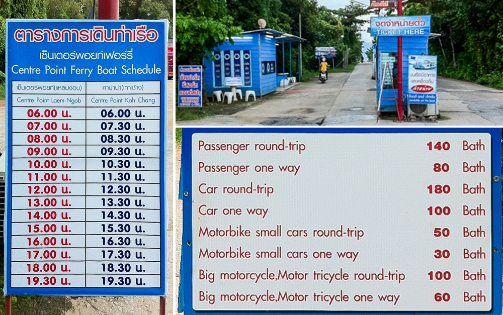 Ferry times at Center Point Ferry in Trat