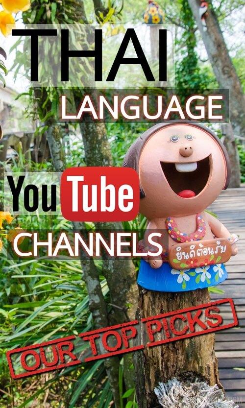 Thai Language YouTube Channels