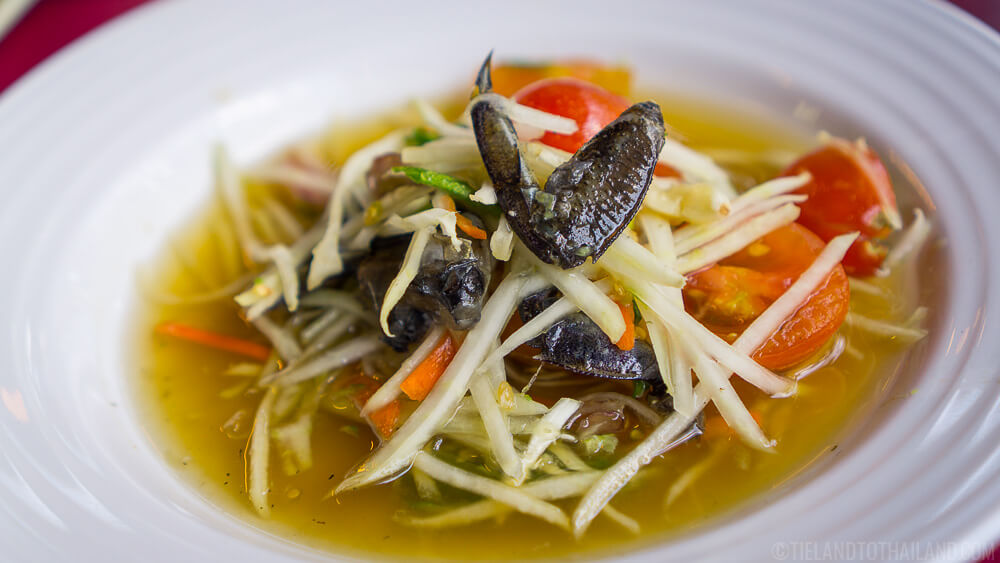 Som Tum Bpoo Bplah Rah: Papaya salad with fermented crab and fish sauce