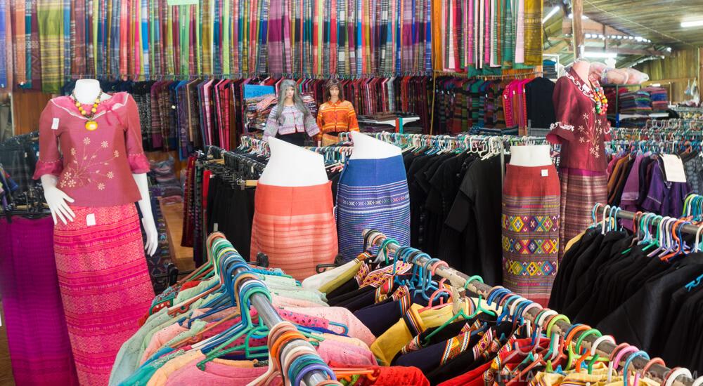 Lamduan Textile (ลำดวนผ้าทอ) in Pua District, Nan Province, Thailand