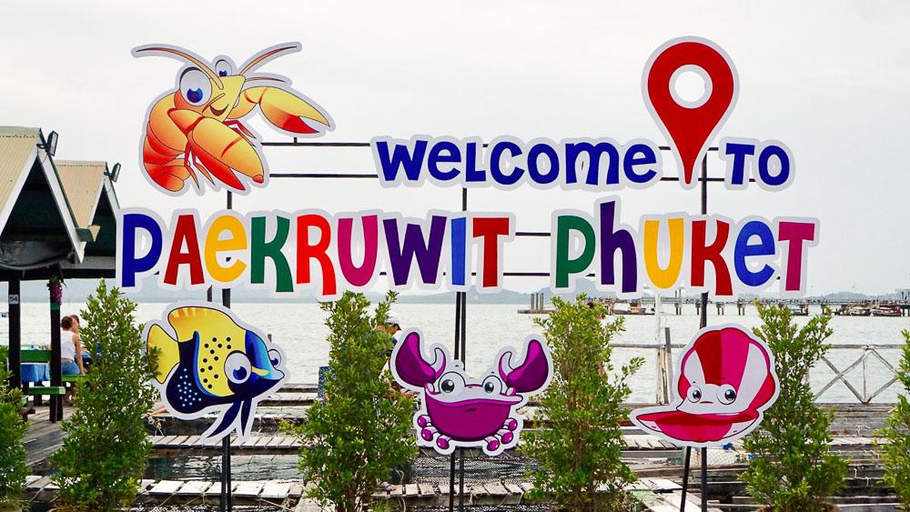 Paekruwit Phuket Thailand