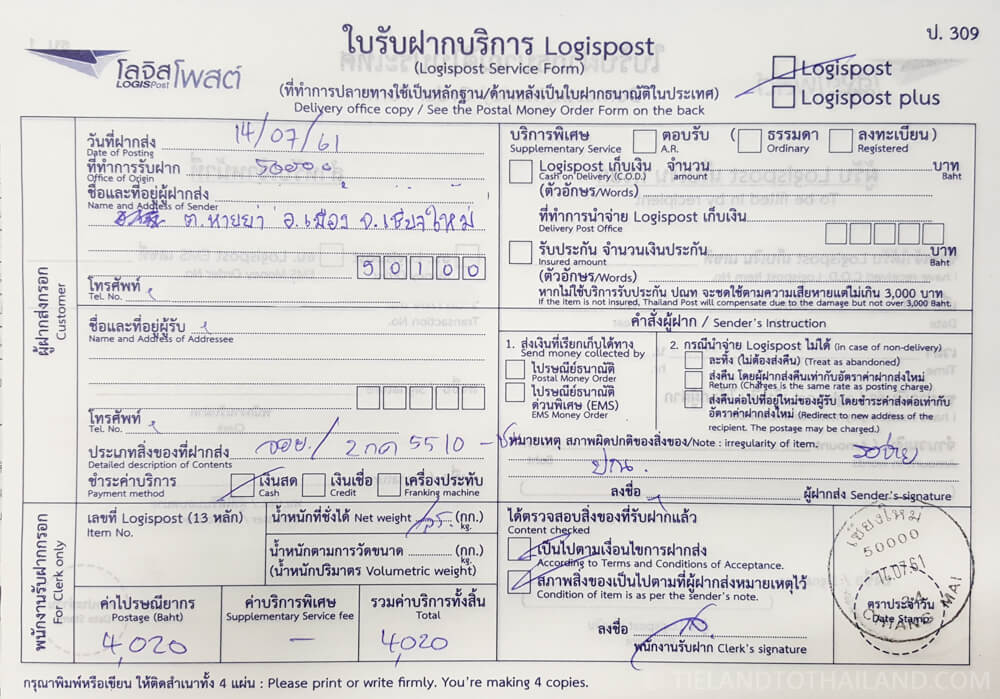 Logispost Service From for shipping a big bike in the Thai post