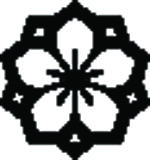 A Japanese heraldic crest