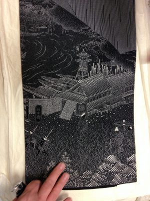 finely detailed katazome stencil from John Marshall's collection