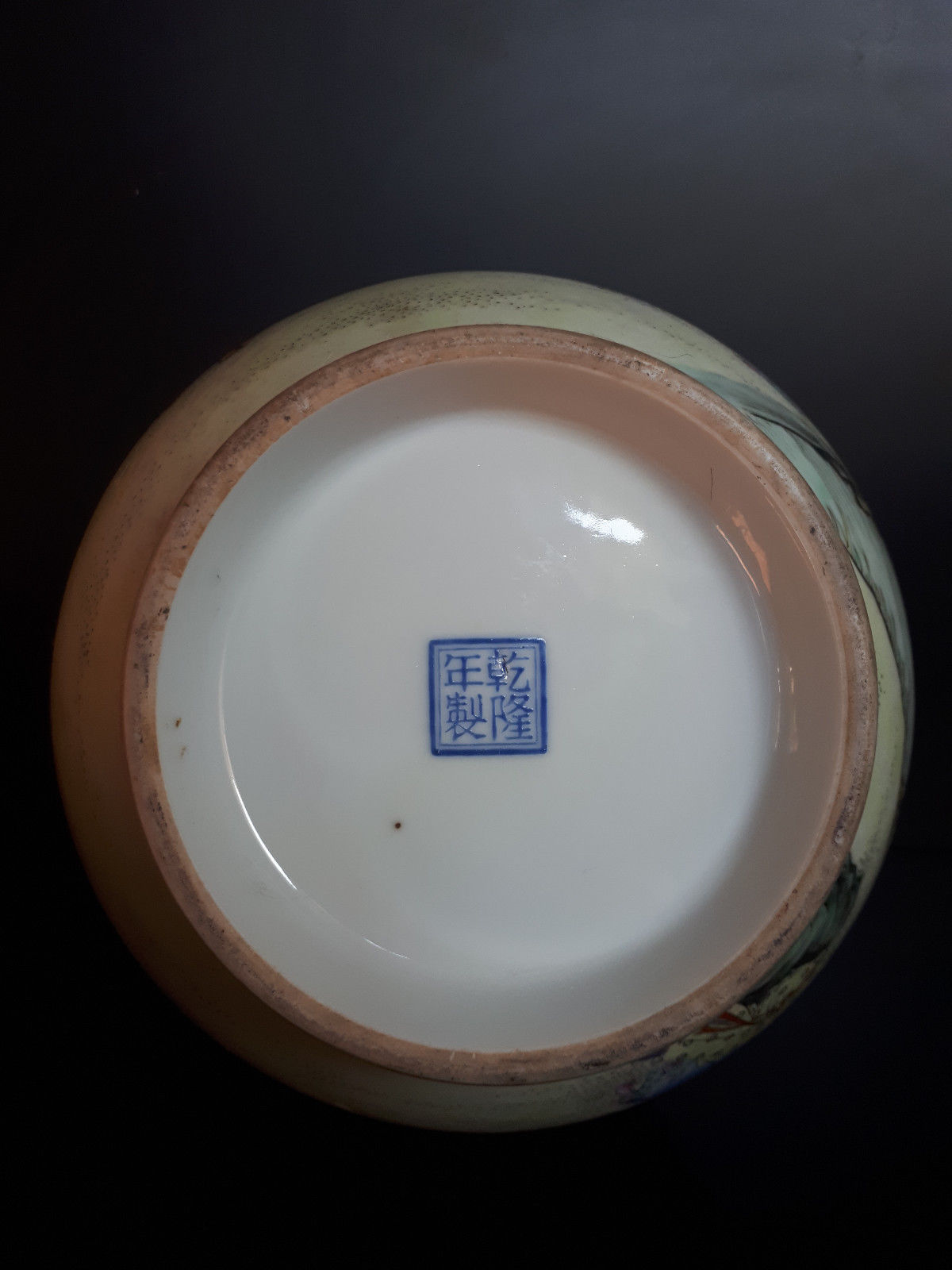 Chinese Qianlong Marked Republic Period Famille Rose Vase Antique Chinese