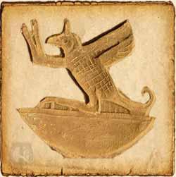 Ave Rejit - Símbolo egipcio