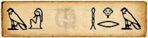 Mitología Egipcia - Jeroglíficos del nombre de Horus