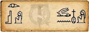 Mitología Egipcia - Jeroglificos de Osiris