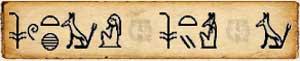 Versiones de los jeroglíficos de Seth