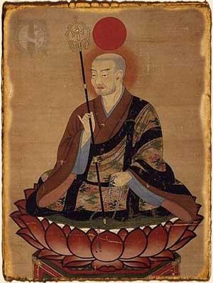 Mitología Japonesa - Hachiman Budista