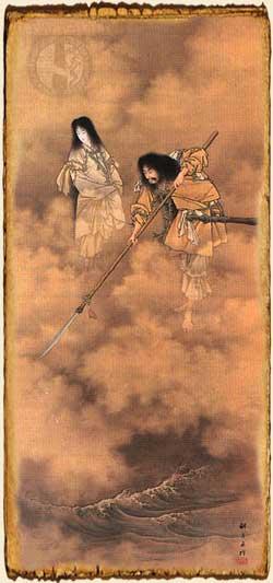 Mitología japonesa - Izanagi e Izanami