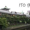 ito_main