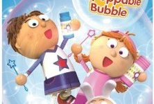The Unstoppable, Unpoppable Bubble Review
