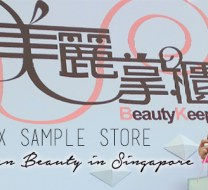 Beauty Keeper Sample Store Tiffany Yong