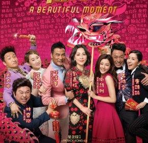 A Beautiful Moment Movie