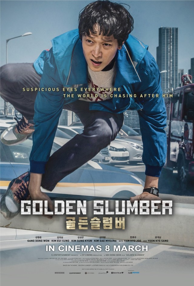 Golden Slumber Korean