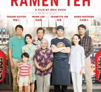 Ramen Teh Movie Poster
