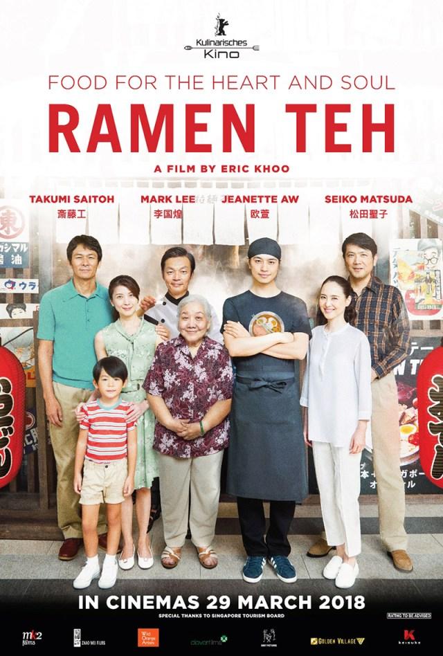 Ramen Teh Movie Poster