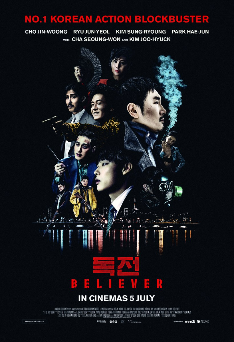 Believer Korean Movie (독전 | 毒战) Review