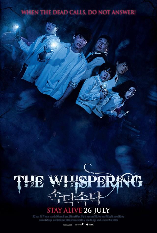 The Whispering Korean Movie