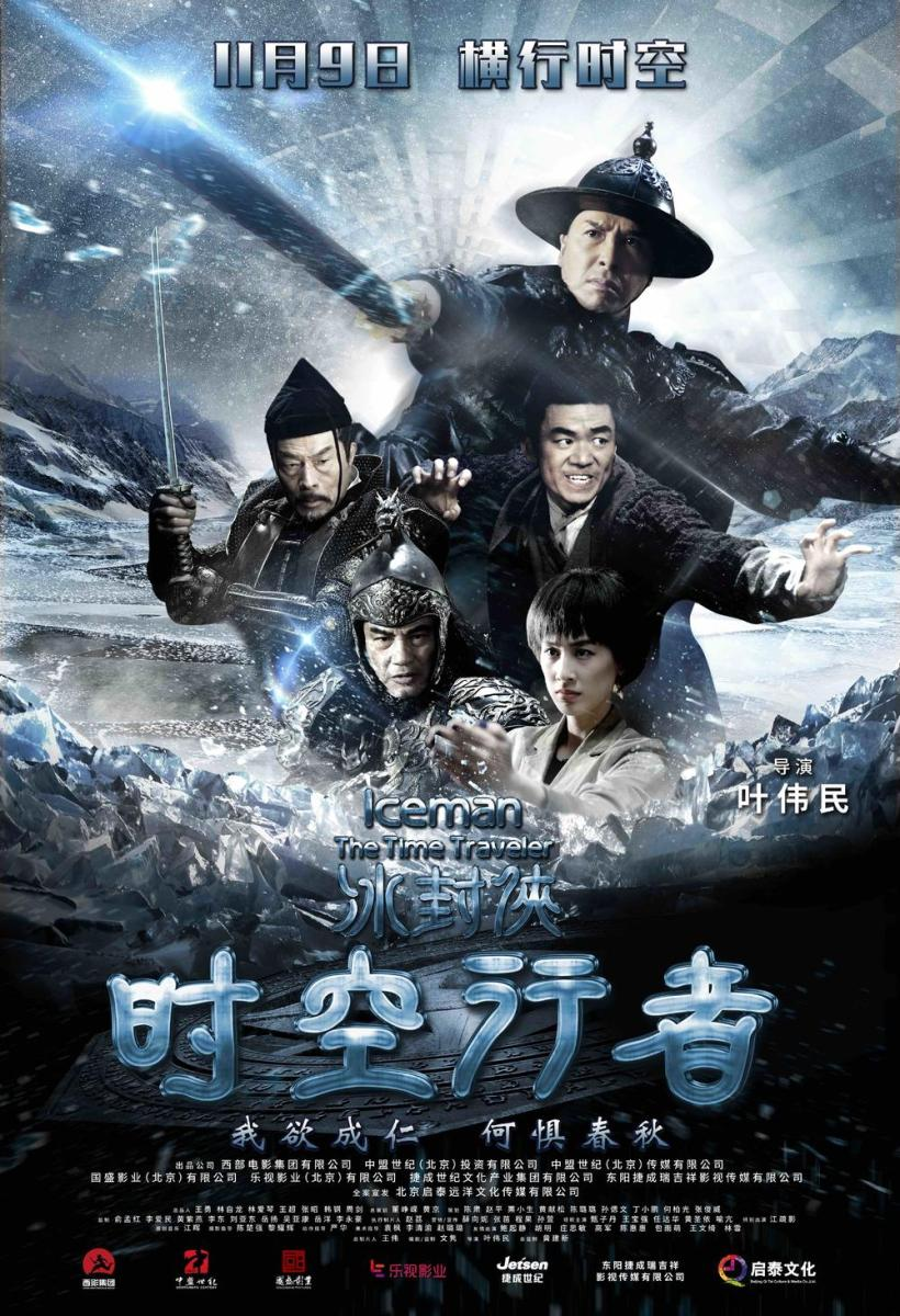 Iceman 2: The Time Traveler (冰封侠: 时空行者) Movie Review
