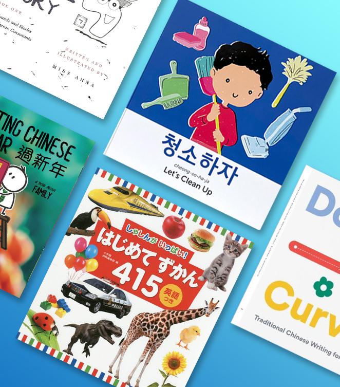 Bilingual Books for Preschoolers