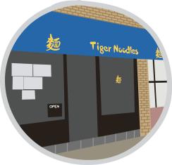 tigernoodles