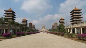 fo guang shan pagoda view