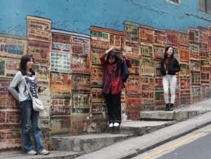 Graham Road street art with people posing