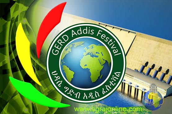 What do you think about Grand Ethiopian Renaissance Dam Festival in Addis Abeba?