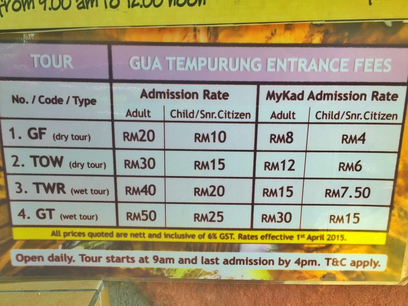 gua tempurung entrance fee and price list