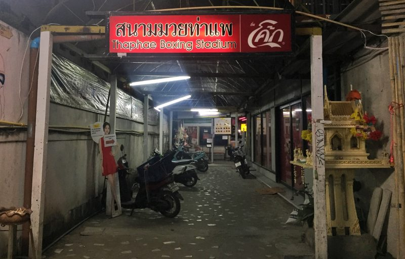 entrance to thaepae boxing stadium