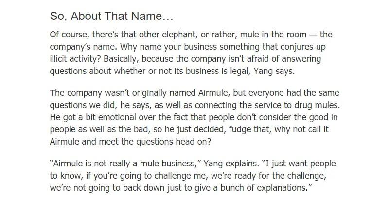 airmule name