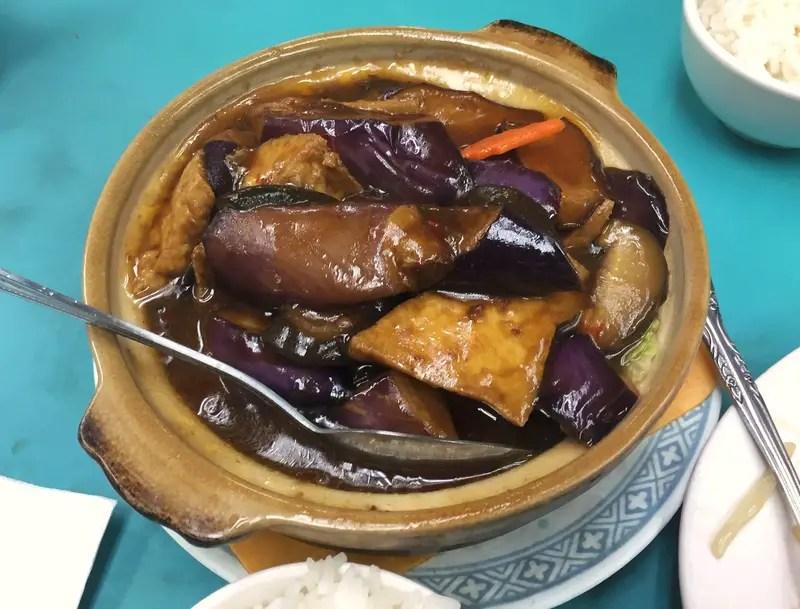 lucky creation eggplant dish