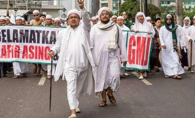 Jokowi Dianggap Takut FPI, Ini Respons Istana dan Mahfud MD