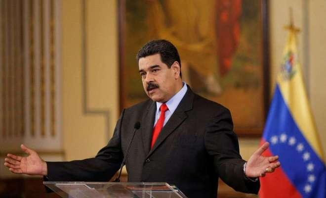 Maduro Desak PBB dan Dunia Tolak Sanksi Ilegal AS Atas Venezuela dan Sekutunya