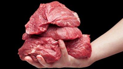Manfaat Daging Merah untuk Kesehatan