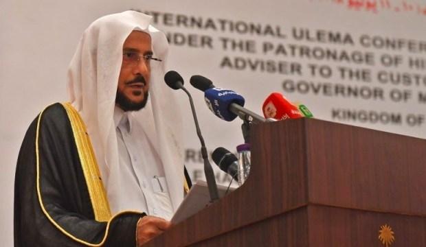 Abdullatif bin Abdulaziz al-Sheikh
