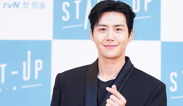 Kim Seon Ho Ingin Perankan Karakter Chul San di 'Start-Up'