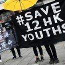 Beijing Minta AS Berhenti Gunakan Hongkong untuk Campuri Urusan Dalam Negeri China